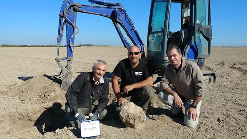 Во Франции найден метеорит весом почти полтонны