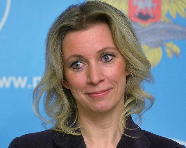 Захарова придумала для «Евровидения» слоган
