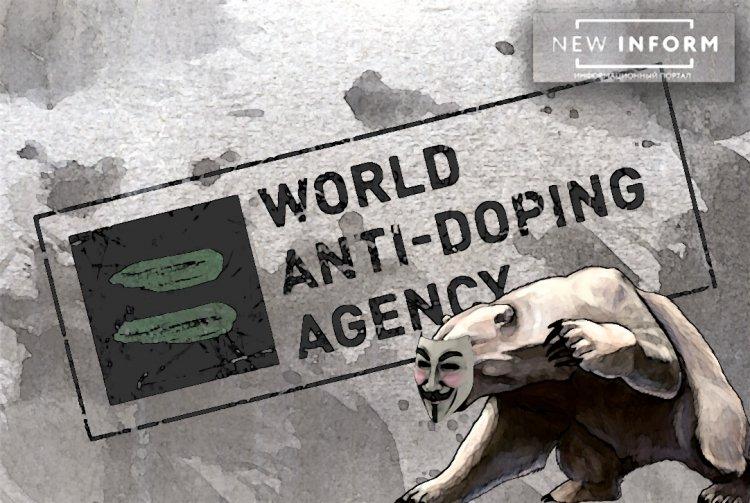 Удар по WADA: член МОК признал западное лобби в агентстве...