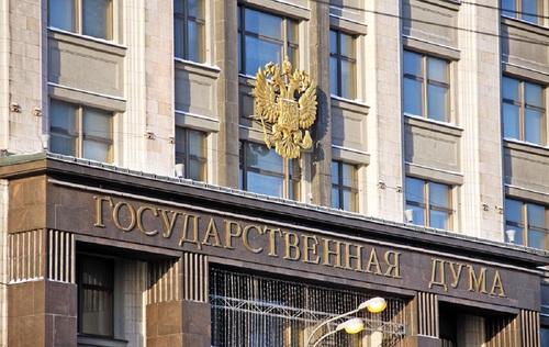 """В Госдуме оценили """"тайный план"""" Климкина по Донбассу"""