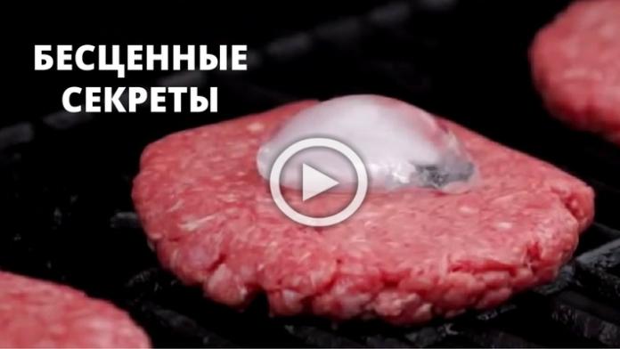 Вот зачем повара выкладывают лёд на мясо: 6 гениальных трюков для барбекю