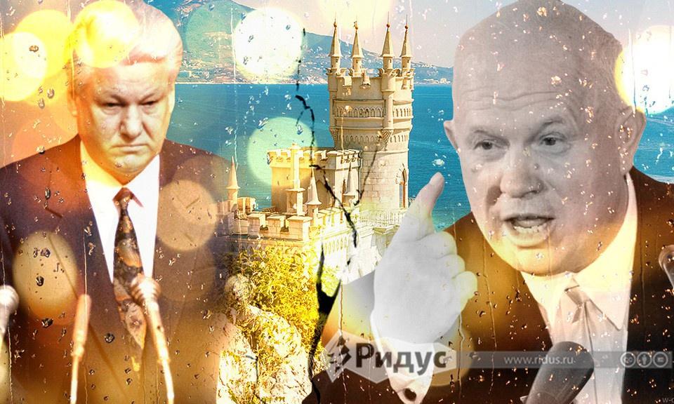 Крым раздора: как «братский …