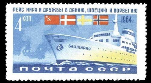 Самые редкие и дорогие марки России и СССР