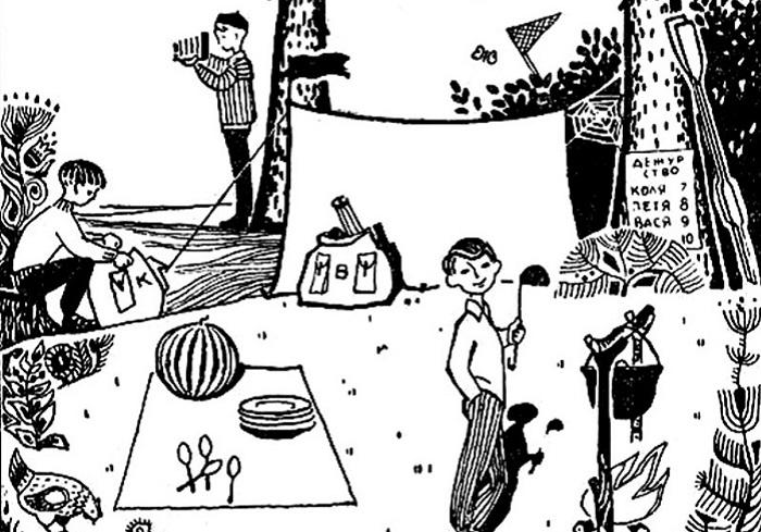 Сможете ли вы разгадать детскую головоломку советских времен?