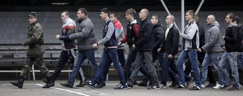 Украинские парни бегают от призыва в воюющую армию