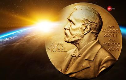 Назван обладатель Нобелевской премии мира-2017