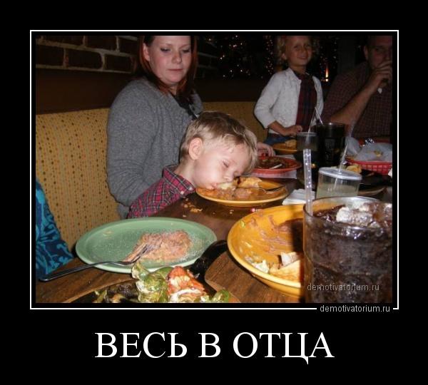 http://mtdata.ru/u20/photoDF55/20380898496-0/original.jpg#20380898496