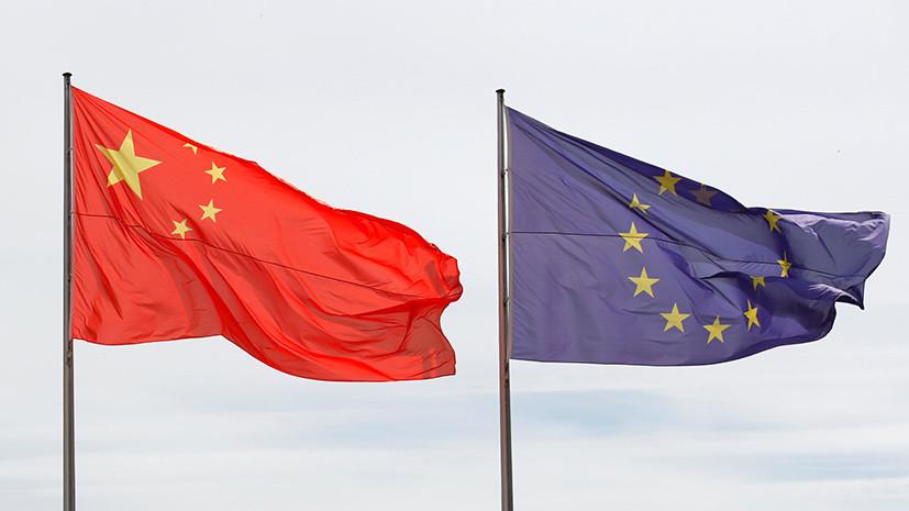 Китай и ЕС договорились о ре…