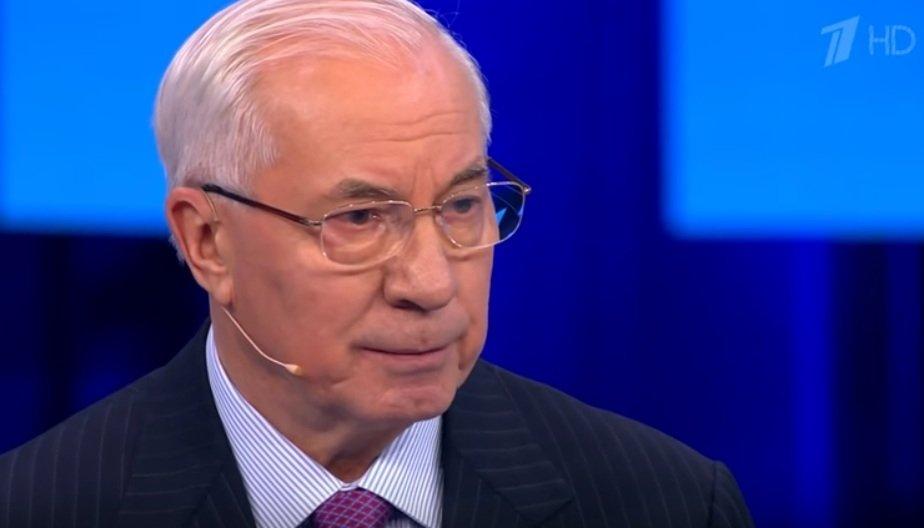 Николай Азаров заявил, что ФБР расследует растрату кредитов МВФ на Украине