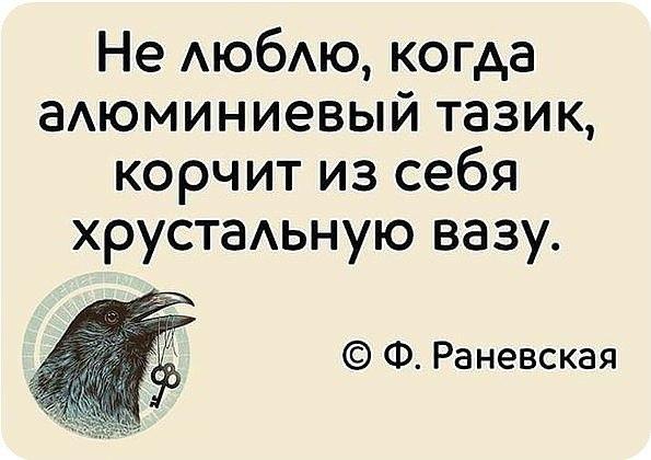 """""""Алюминиевым тазикам"""" посвящ…"""
