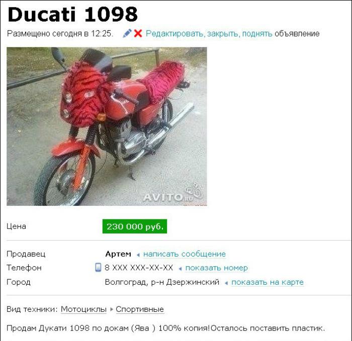 Ducati, маскирующийся под Яву.