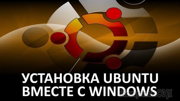 Как установить Linux в Windo…