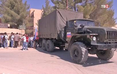 Россия доставила гуманитарну…