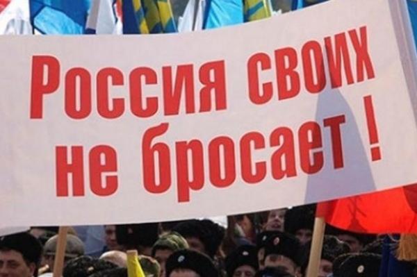 Фатальная ошибка Москвы на украинском направлении