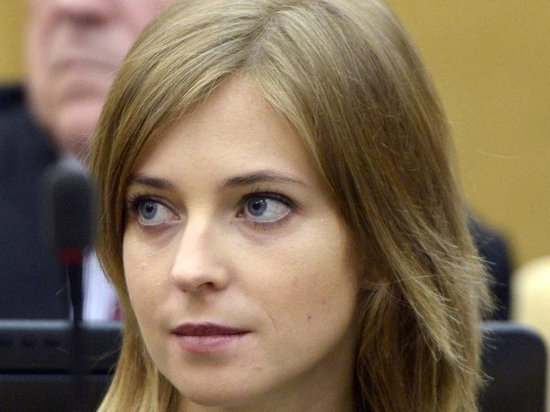 Поклонская написала первый законопроект: хочет позорить и лишать мандата депутатов