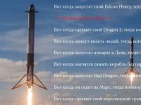 За что в России не любят Маска