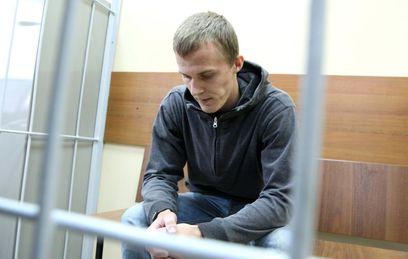 Обвиняемый в избиении блогера в Парке Горького арестован до 13 октября