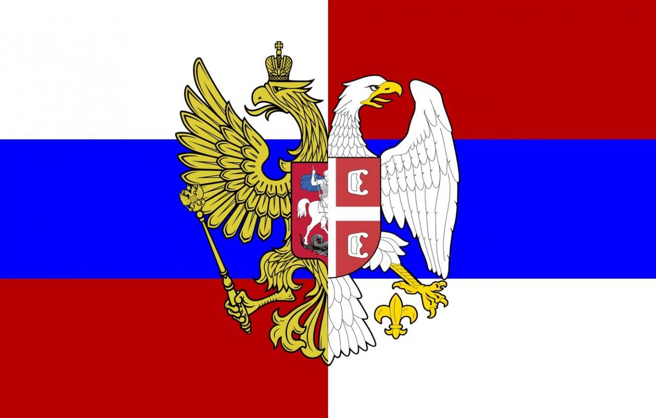Особенные отношения: что объединяет Россию и Сербию?