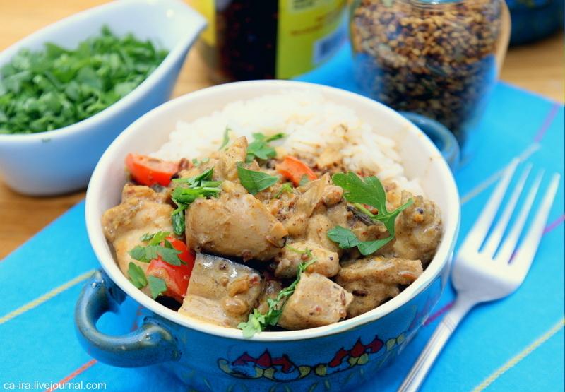 Острое карри с курицей и овощами