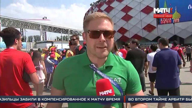 «Все на Матч!»: Ожидания от игры Бельгия - Тунис