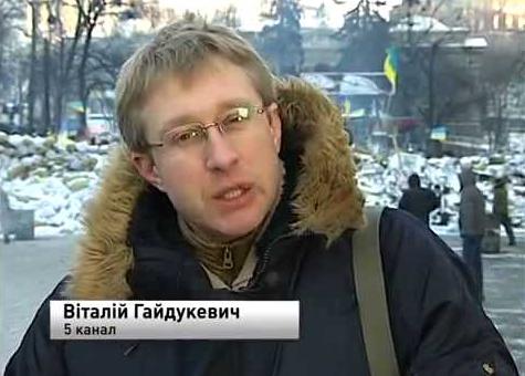 На канале Порошенко родственников погибших в Кемерово детей объявили варварами