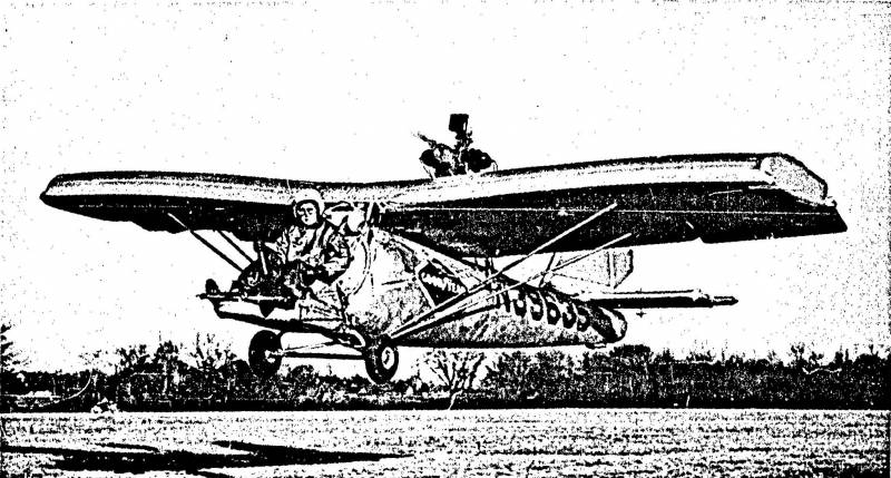 Проект Goodyear Inflatoplane. Резина и нейлон: надувные самолёты