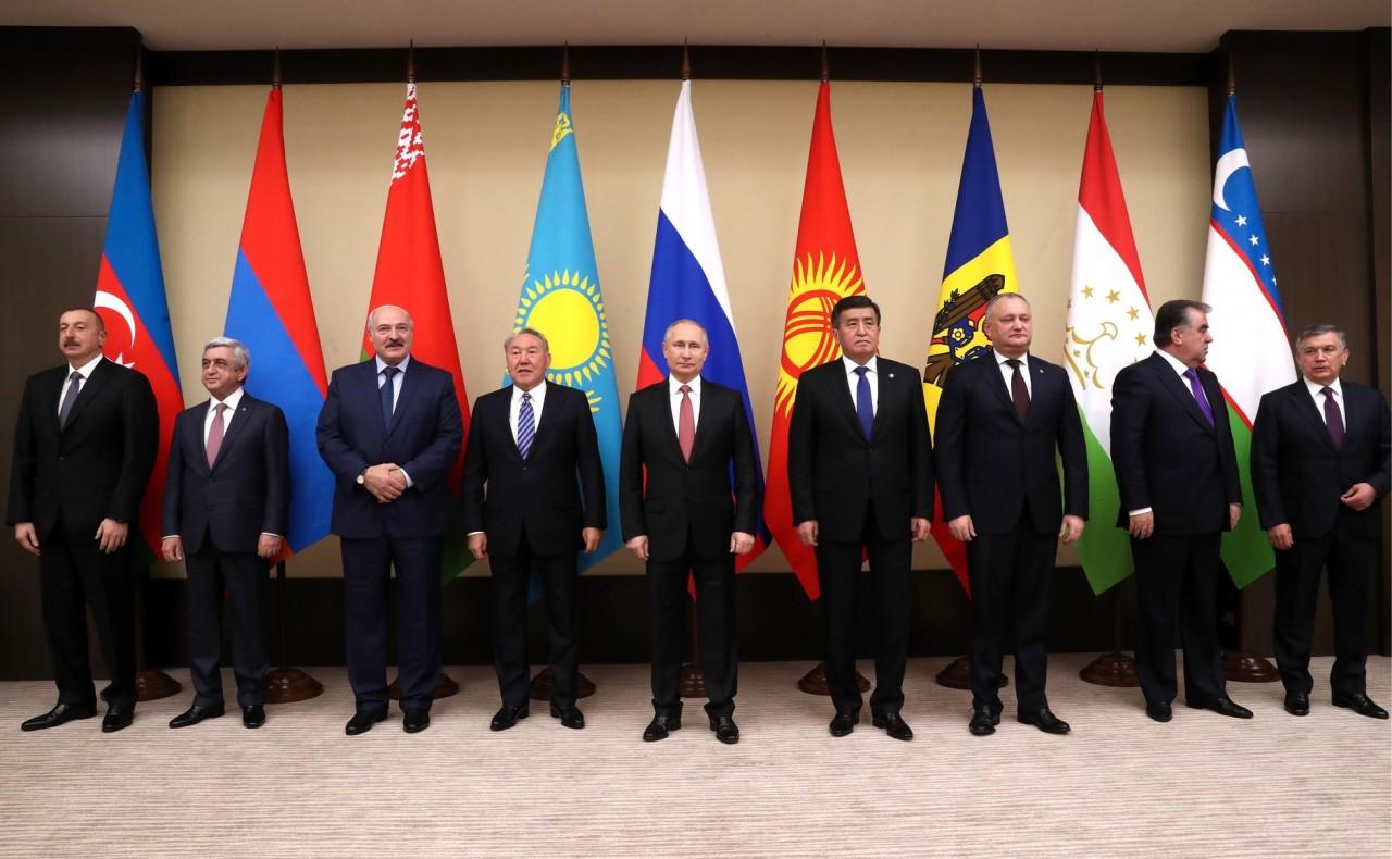 Саммит глав государств–членов СНГ
