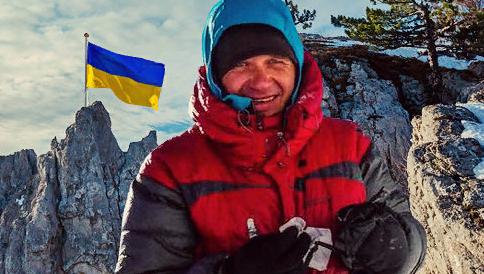 В горах Крыма украинские пропагандисты тайно восславили Украину