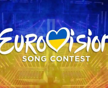 Евровидение - 2017 - Страница 9 Original