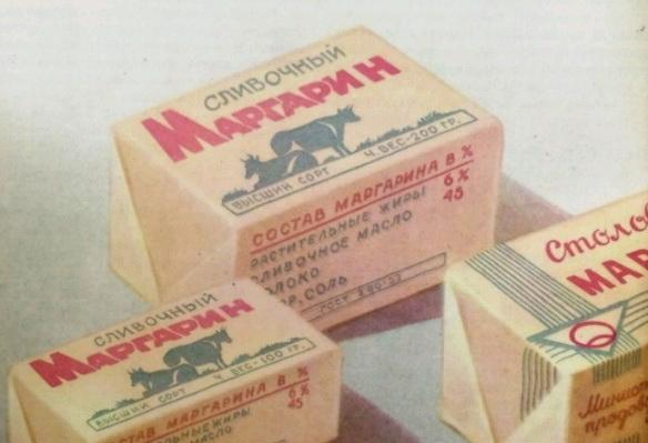 Отличие советских продуктов от российских