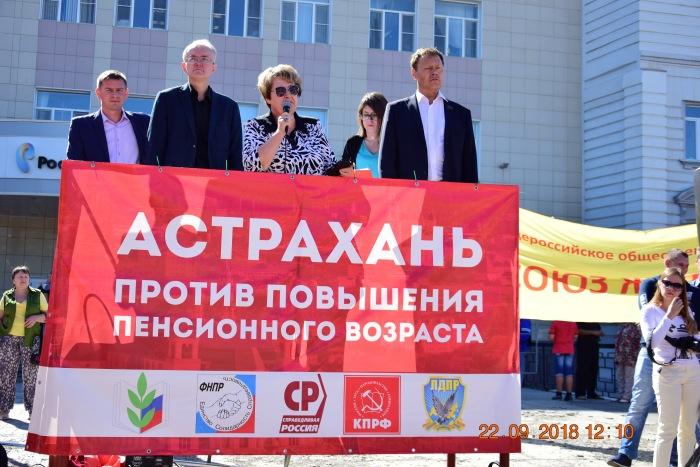 В Астрахани протестующие пот…