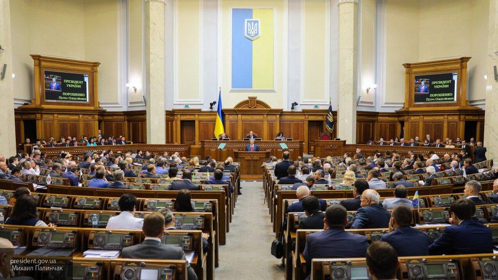 На Украине экс-министр заявил о позоре на весь мир