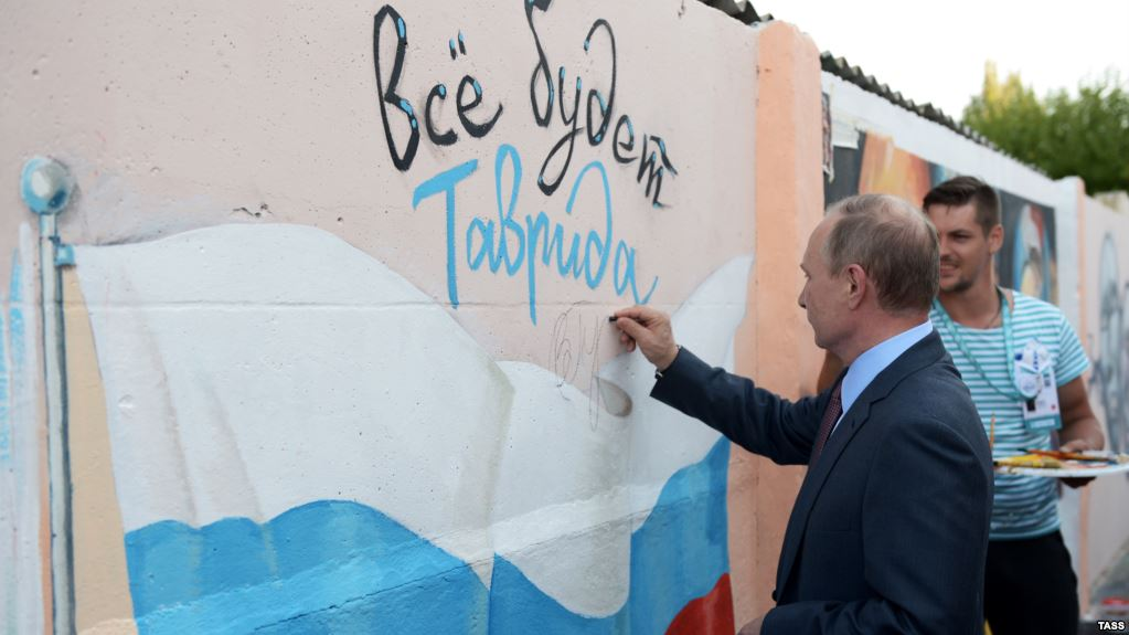 Путин – легитимный президент, признанный миром – в ЕС разочаровали украинских журналистов