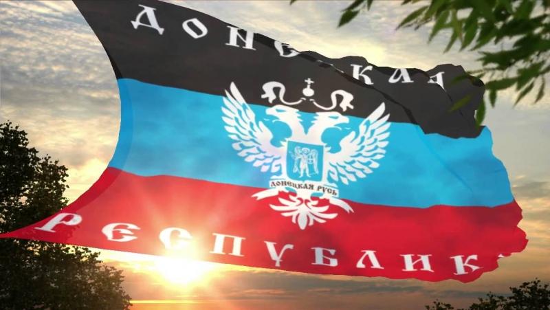 ДНР: Более 1,5 тыс. жителей Украины получат медицинскую помощь в Республике