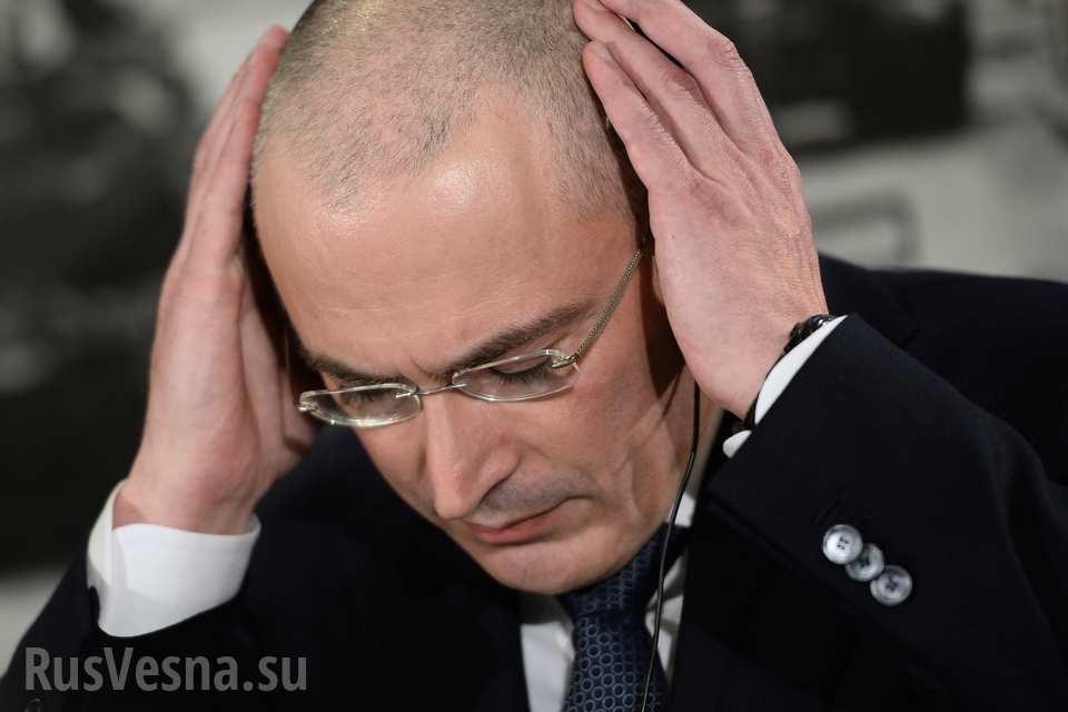 300 человек в Москве и пара десятков в регионах: попытка Ходорковского организовать протесты в России позорно провалилась