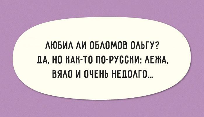 СМЕХОТЕРАПИЯ. Перлы из школьных сочинений