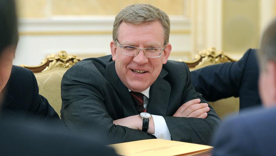 Как Алексей Кудрин раздувает…