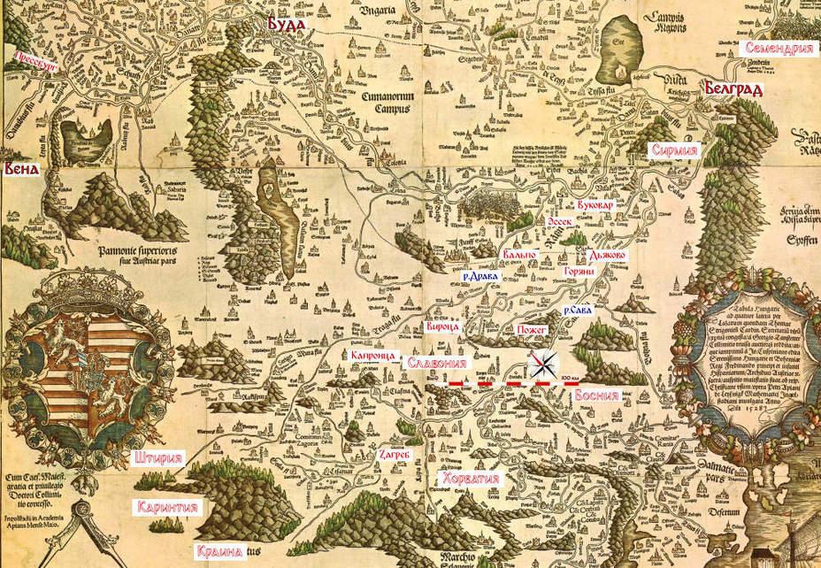 Тревожный 1537-й (продолжение) (2 статьи)