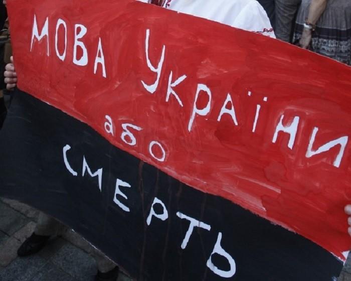 НаУкраине создают службу ра…