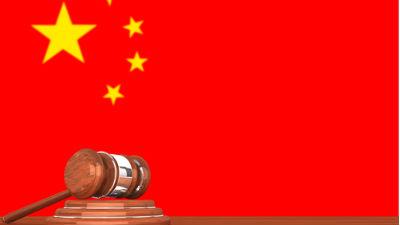 В Китае был казнен миллиарде…