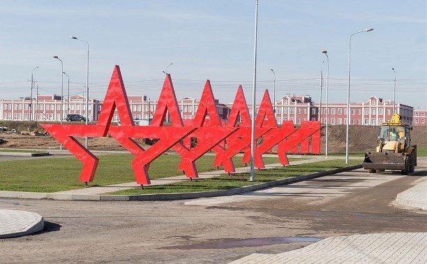 Губернатор Алексей Дюмин: Тула готова делиться опытом строительства парка «Патриот»