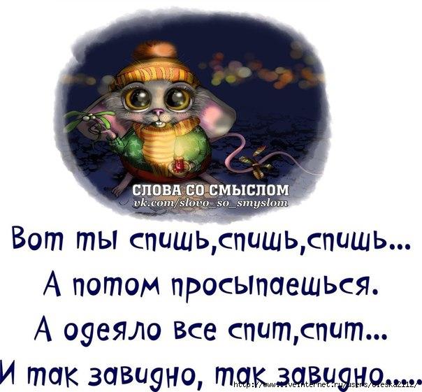 Любовь — это когда ты трезвый и пьяный звонишь одной и той же бабе.