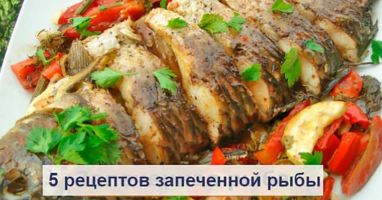 5 рецептов для любителей рыбы