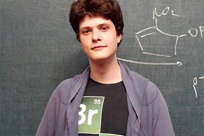 Российский школьник победил на международной олимпиаде по химии