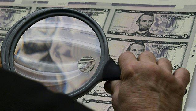 Ну, вот он и конец — американского доллара