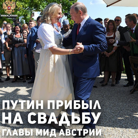 Путин прибыл на свадьбу глав…