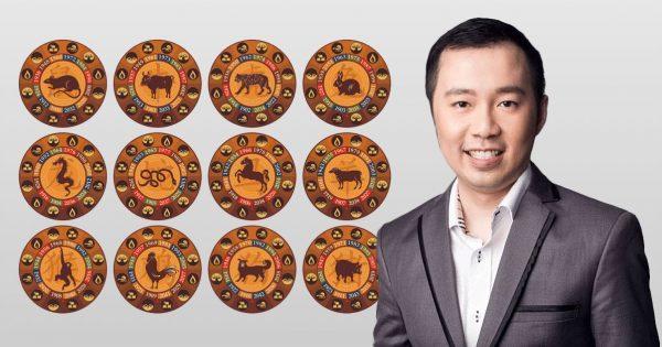Астролог Кевин Фунг поведал, что подготовила Желтая Собака для каждого знака.