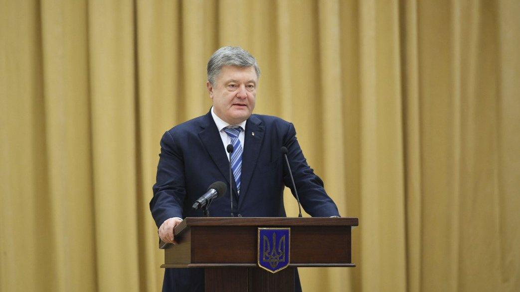 В Госдуме РФ осудили заявление Петра Порошенко о причинах стрельбы на Украине