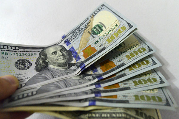 Китай сократил вложение в госдолг США почти на $8 миллиардов