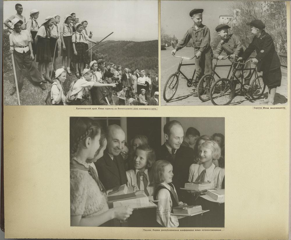 Благосостояние детей Советского Союза 49